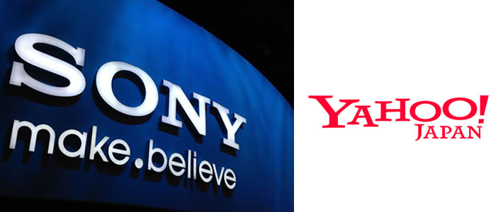 SONYとYahooのロゴ